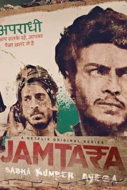 Jamtara – Sabka Number Ayega